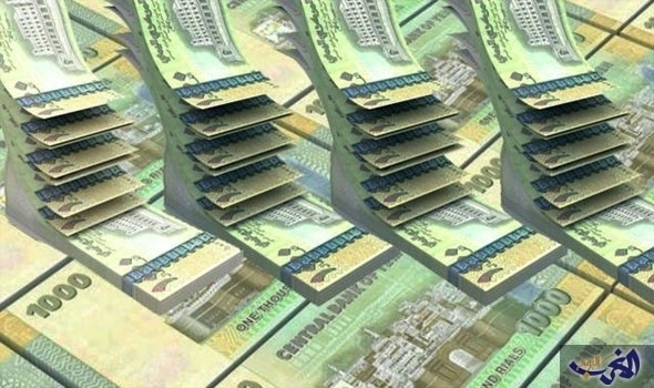 e431dda9f إنهيار الريال اليمني يفضح كذبة وديعة الــ 2 مليار دولار السعودية (تقرير خاص)