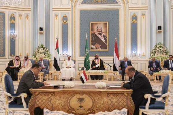 وفد يمني كبير يتوجه للسعوية لتنفيذ اتفاق الرياض