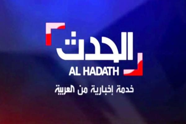 """""""كذب مفضوح"""".. السفارة الأمريكية تحرج قناة العربية بعد خبر مفبرك"""