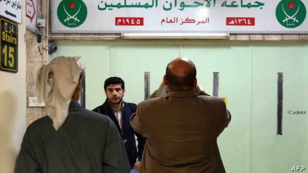 """""""قرار حاسم"""".. الأردن تصدر حكماً بحل جماعة الإخوان المسلمين"""