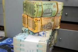 أسعار صرف العملات في عدن وصنعاء