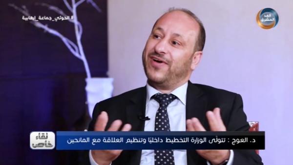 الحكومة اليمنية تدعو البنك الدولي إلى دعم المؤسسات الشرعية