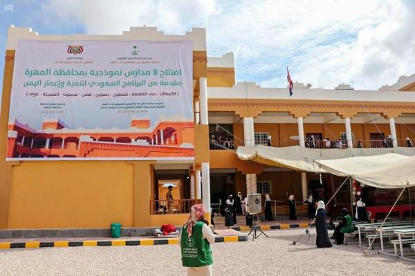 استياء واسع من فرض الرياض تسمية مدارس بالمهرة بأسماء مدن سعودية