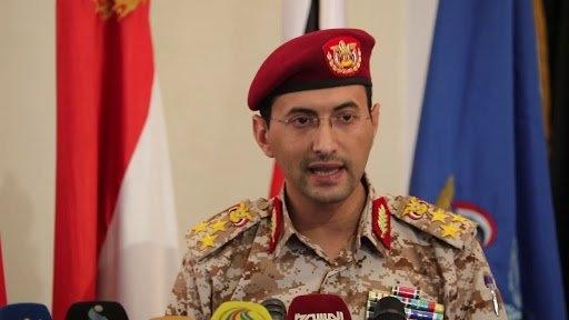 جماعة الحوثي تعلن وضع 10 أهداف داخل العمق السعودي ضمن أهدافها القادمة