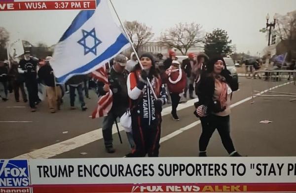 """حضور كثيف لعلم """"إسرائيل"""" في اقتحام الكونغرس"""