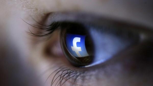 """شركة """"فيسبوك"""" تعين ممثلا قانونيا لها في تركيا"""