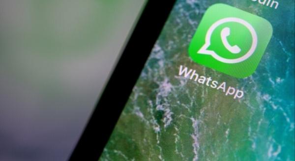 ماذا سيحدث إذا تم رفض سياسة الخصوصية الجديدة لتطبيق واتس آب؟
