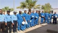 عودة طاقم شركة OMV النفطية الى محافظة شبوة ( صورة )