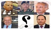 أبرز (7) استقالات في فترة حكم الرئيس هادي .. (تعرف عليهم)