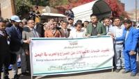 قطاع الإتصالات: حرب إقتصادية جديدة بين صنعاء وعدن