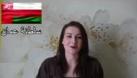 «أهل عمان جننوني بكرمهم» .. فتاة من بيلاروسيا تسجل انطباعها بعد زيارتها لسلطنة عمان؟