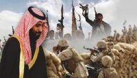الأسباب الحقيقية لحرب السعودية في اليمن .. ايران ليست الهدف