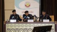الداخلية القطرية تنشر قائمة جديدة للإرهاب بينها جمعية الإحسان في اليمن