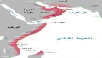 هكذا ردت عُمان على ضم «مسندم» لخريطة الإمارات .. (فيديو)