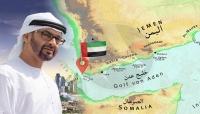 الإمارات تواصل إحتجاز  40 مليار ريال يمني في ميناء عدن