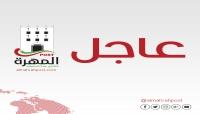 عاجل : اعتراض صواريخ بالستية شمال الرياض .. (فيديو)