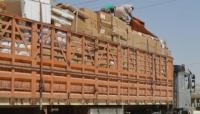 وصول كمية من المعدات والمستلزمات الطبية الى محافظة المهرة