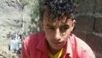 ميليشيا الحوثي تقتل طفلا وتعدم شابا وسط اليمن