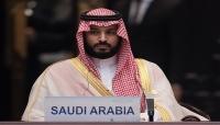 مستشار «محمد بن سلمان» :نعمل على ثلاث محاور لحل الأزمة اليمنية