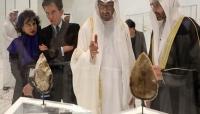 """الإمارات رحلة فاشلة للسطو على الحضارات من سقطرى اليمنية إلى """"مسندم"""" العُمانية"""
