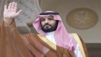 صحيفة بريطانية : تكشف عن أعداء ابن سلمان في السعودية؟