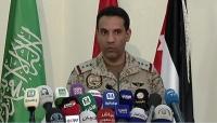 متحدث التحالف المالكي يكشف بالتفاصيل عدد الصواريخ التي تم اعتراضها في سماء السعودية