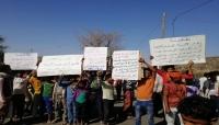 """احتجاجات في تعز تطالب بإيقاف اعتداءات مسلحي """"أبو العباس"""" على المدنيين"""