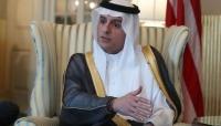 دبلوماسي سعودي: إيران حاولت اغتيال وزير خارجية المملكة