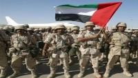 """مظاهرات وعبارات تطالب بخروج """"المحتل الإماراتي"""" من عدن .. (تفاصيل + صور)"""