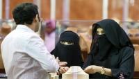 رجال هذا البلد العربي يتعرضون للضرب على يد زوجاتهم!
