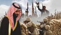 تصريحات «بن سلمان» عن اليمن.. من اجتثثات «الحوثي» للحل السياسي