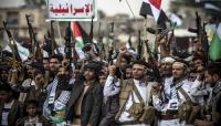«ذا هيل» الامريكية: الحوثيون عدو لا يمكن هزيمته من الجو