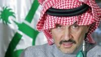 """التايمز : تكشف الثمن الذي دفعه """"الوليد بن طلال"""" للإفراج عنه"""