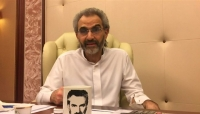 «الوليد بن طلال» يتنازل عن جزء من حصته ويوزع أرباح القابضة