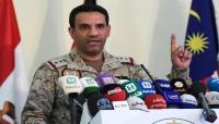 «المالكي»: صواريخ الحوثيين على السعودية فاقت عدوان «صدام حسين»