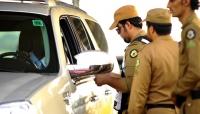 السعودية تعتقل 13 تركيا في قضايا تمس «الأمن الوطني»