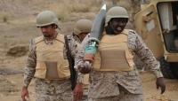 """""""نيويورك تايمز"""" ترصد الخطوط الأمامية للحرب السعودية الغير مرئية في اليمن (ترجمة خاصة)"""