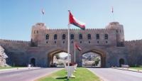 """صحيفة فرنسية: سلطنة عمان هي """" لؤلؤة الشرق الأوسط"""""""