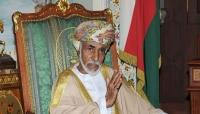 سلطنة عمان.. الحصان الأسود للدبلوماسية في الشرق الأوسط