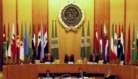 تعرف على أبرز بنود جدول أعمال القمة العربية بالسعودية