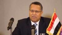 ضغوط إماراتية لإقالة وزير الداخلية وبن دغر يؤجل عودته إلى عدن حتى اشعار اخر