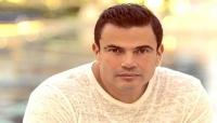 أغنية ينتظرها جمهور «عمرو دياب» منذ 10 سنوات بفارغ الصبر