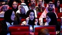 """للمرة الأولى في تاريخ السعودية.. عرض فلم """"Black Panther"""" في دور السينما بالرياض"""