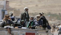 """الحوثيون في """"ذمار"""" يمنعون منظمة """"سُول"""" من ممارسة أي نشاط لها بالمحافظة"""