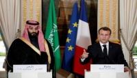 ماكرون يدافع عن مبيعات الأسلحة للسعودية ويستضيف مؤتمرا بشأن اليمن