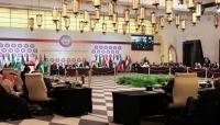 صحيفة لندنية: نقل القمة العربية من الرياض إلى الدمام تجنبا لصواريخ الحوثيين