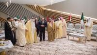 أمير قطر رفض عرضا سعوديا لحضور قمة الظهران والسلام على الملك سلمان مقابل إنهاء الأزمة