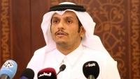 وزير خارجية قطر يؤكد في الذكرى الثالثة للحصار: مواقفنا لم ولن تتغير