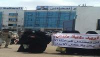 وقفة إحتجاجية لأمهات المعتقلين بعدن تطالب بالإفراج عن ذويهنّ في سجون الإمارات