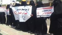 وقفة إحتجاجية سادسة لأمهات وزوجات المعتقلين في سجون الامارات بعدن